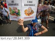 Участники митинга оппозици против повышения пенсионного возраста на проспекте Сахарова в городе Москве держат плакаты, Россия (2018 год). Редакционное фото, фотограф Николай Винокуров / Фотобанк Лори