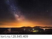 Купить «Group of radio telescopes and milky way.», фото № 28845409, снято 15 июля 2018 г. (c) easy Fotostock / Фотобанк Лори