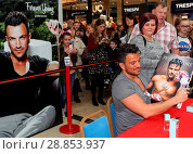 Купить «Peter Andre launches his new fragrance 'Forever Young' and signs copies of his 2017 calendar at the Orchards Shopping Centre in Taunton Featuring: Peter...», фото № 28853937, снято 11 марта 2017 г. (c) age Fotostock / Фотобанк Лори