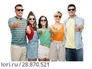 Купить «friends in sunglasses showing thumbs up», фото № 28870521, снято 30 июня 2018 г. (c) Syda Productions / Фотобанк Лори