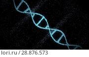 Купить «virtual dna molecule over black background», видеоролик № 28876573, снято 14 июня 2018 г. (c) Syda Productions / Фотобанк Лори