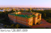 Купить «SAINT PETERSBURG, RUSSIA - MAY 2018: beautiful Top view of St. Petersburg from the air an Mikhailovsky (engineering) castle on a Sunny summer day.», видеоролик № 28881009, снято 2 августа 2018 г. (c) Алексей Ширманов / Фотобанк Лори