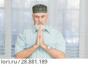Купить «Bearded pensioner in the Tatar national skullcap.», фото № 28881189, снято 28 января 2018 г. (c) Акиньшин Владимир / Фотобанк Лори