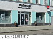 Купить «Отделение Росбанка. Пятницкая улица, 2/38, строение 1. Район Замоскворечье. Город Москва», эксклюзивное фото № 28881817, снято 9 мая 2016 г. (c) lana1501 / Фотобанк Лори
