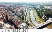 Купить «Aerial view of district of Lleida with modern apartment buildings, Catalonia, Spain», видеоролик № 28881981, снято 25 июля 2018 г. (c) Яков Филимонов / Фотобанк Лори