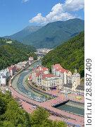 Купить «Роза Хутор. Панорамный вид на горный курорт.», фото № 28887409, снято 24 июля 2018 г. (c) Ирина Носова / Фотобанк Лори