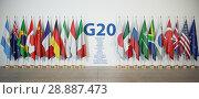 Купить «G20 summit or meeting concept. Row from flags of members of G20 Group of Twenty and list of countries,», фото № 28887473, снято 13 июля 2019 г. (c) Maksym Yemelyanov / Фотобанк Лори