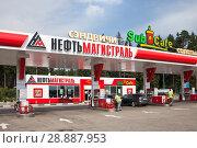 """Автозаправка """"Нефтьмагистраль"""" (2018 год). Редакционное фото, фотограф Victoria Demidova / Фотобанк Лори"""