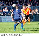 Купить «Jamie O'Hara makes his debut for Billericay FC Featuring: Jamie O'Hara Where: Billericay, Essex, United Kingdom When: 25 Mar 2017 Credit: WENN.com», фото № 28894661, снято 25 марта 2017 г. (c) age Fotostock / Фотобанк Лори