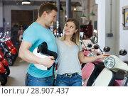 Купить «Man with woman are standing satisfied», фото № 28907437, снято 8 мая 2018 г. (c) Яков Филимонов / Фотобанк Лори