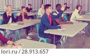 Купить «Students at extension courses», фото № 28913657, снято 8 мая 2018 г. (c) Яков Филимонов / Фотобанк Лори