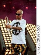 Купить «Lil Uzi Vert seen performing with Play Boi Carti at Coachella Weekend 1 Day 2. Lil Uzi Vert also shows of his Jeweler Ben Ballers new chain creation. Featuring...», фото № 28927553, снято 17 апреля 2017 г. (c) age Fotostock / Фотобанк Лори