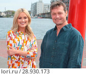 Купить «Laura Whitmore with Bill Ward ahead of the opening night of Peter James bestselling thriller 'Not Dead Enough' at the Bord Gáis Energy Theatre, Dublin...», фото № 28930173, снято 18 апреля 2017 г. (c) age Fotostock / Фотобанк Лори