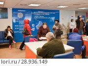 Купить «Заполнение и сдача документов в налоговой инспекции», фото № 28936149, снято 11 марта 2017 г. (c) Victoria Demidova / Фотобанк Лори