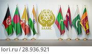 Купить «SAARC. Flags of memebers of South Asian Association for Regional Cooperation and symbol.», фото № 28936921, снято 16 июля 2019 г. (c) Maksym Yemelyanov / Фотобанк Лори