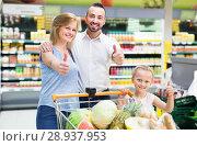 Купить «Family holding shopping», фото № 28937953, снято 14 августа 2018 г. (c) Яков Филимонов / Фотобанк Лори