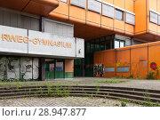 Купить «Berlin, Germany, ruin of the Diesterweg Gymnasium in the Swinemuender Strasse in Berlin-Gesundbrunnen», фото № 28947877, снято 9 июля 2017 г. (c) Caro Photoagency / Фотобанк Лори