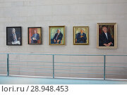 Berlin, Germany - Painting of the chancellor gallery in the Federal Chancellery. (2018 год). Редакционное фото, агентство Caro Photoagency / Фотобанк Лори