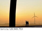 Germany, mountainside Hoheward in Herren (Ruhrgebiet) (2008 год). Редакционное фото, агентство Caro Photoagency / Фотобанк Лори