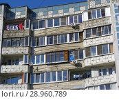 Купить «Девятиэтажный шестиподъездный панельный жилой дом, построен в 1989 году. Новомытищинский проспект, 1, корпус 1. Город Мытищи. Московская область», эксклюзивное фото № 28960789, снято 25 мая 2015 г. (c) lana1501 / Фотобанк Лори