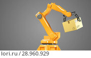 Carton boxes set and special transportation robot and hydraulic machine with mechanic arm using for packing, isolated on white illustration. Стоковое видео, видеограф Andrey K / Фотобанк Лори