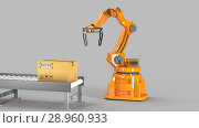 Carton boxes set and special transportation robot and hydraulic machine with mechanic arm using for packing, isolated on white illustration. Стоковое фото, фотограф Andrey K / Фотобанк Лори