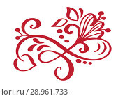 Купить «Hand Drawn Floral Autumn Design Elements isolated on white background for retro design. Vector calligraphy and lettering illustration», иллюстрация № 28961733 (c) Happy Letters / Фотобанк Лори