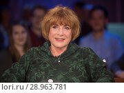 Купить «German NDR TV Talkshow NDR Talk Show at NDR-Studio Featuring: Hannelore Hoger Where: Hamburg, Germany When: 21 Apr 2017 Credit: Schultz-Coulon/WENN.com», фото № 28963781, снято 21 апреля 2017 г. (c) age Fotostock / Фотобанк Лори