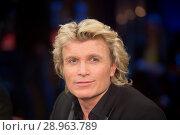 Купить «German NDR TV Talkshow NDR Talk Show at NDR-Studio Featuring: Hans Klok Where: Hamburg, Germany When: 21 Apr 2017 Credit: Schultz-Coulon/WENN.com», фото № 28963789, снято 21 апреля 2017 г. (c) age Fotostock / Фотобанк Лори