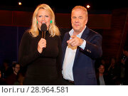 Купить «Guests attending NDR Talkshow Featuring: Barbara Schoeneberger, Hubertus Meyer Burckhardt Where: Hamburg, Germany When: 21 Apr 2017 Credit: Becher/WENN.com», фото № 28964581, снято 21 апреля 2017 г. (c) age Fotostock / Фотобанк Лори