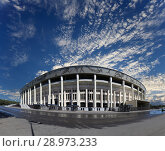 Купить «Moscow big sports arena (Stadium) Luzhniki Olympic Complex -- Stadium for the 2018 FIFA World Cup in Russia (panorama)», фото № 28973233, снято 10 августа 2018 г. (c) Владимир Журавлев / Фотобанк Лори
