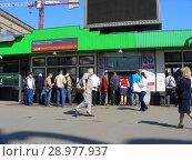 Купить «Пригородные кассы Ярославского вокзала. Красносельский район. Город Москва», эксклюзивное фото № 28977937, снято 26 мая 2015 г. (c) lana1501 / Фотобанк Лори
