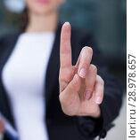 Купить «Female office manager is asking companion to wait», фото № 28978657, снято 26 июня 2017 г. (c) Яков Филимонов / Фотобанк Лори