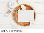 Купить «Wooden place with white sheet of paper. White pumpkin, berries and leaves on a mockup autumn wooden background. Greeting card for Thanksgiving Day in rustic style with space for your text. Flat lay. Top view», фото № 28980861, снято 20 августа 2018 г. (c) Happy Letters / Фотобанк Лори