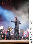"""Купить «Концерт оркестра """"Другой оркестр"""", играет кавер версии """"Depeche Mode"""". Екатеринбург», фото № 28984621, снято 27 февраля 2016 г. (c) Евгений Ткачёв / Фотобанк Лори"""