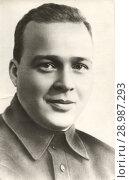 Аркадий Петрович Гайдар - Советский детский писатель и киносценарист, журналист, военный корреспондент. Редакционное фото, фотограф Retro / Фотобанк Лори