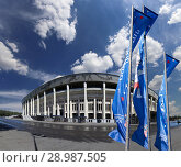 Welcome flags in honour of the 2018 FIFA World Cup in Russia and Luzhniki Olympic Complex. Moscow. Редакционное фото, фотограф Владимир Журавлев / Фотобанк Лори
