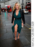 Купить «Foli Foli Be Spring Event on Regent Street - Arrivals Featuring: Larissa Eddie Where: London, United Kingdom When: 27 Apr 2017 Credit: WENN.com», фото № 29007029, снято 27 апреля 2017 г. (c) age Fotostock / Фотобанк Лори