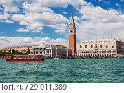 Купить «View of Venice, St. Mark's Square and the lagoon. Venice, Italy», фото № 29011389, снято 19 апреля 2017 г. (c) Наталья Волкова / Фотобанк Лори