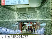"""Купить «Москва, станция метро  """"Рассказовка""""», фото № 29034777, снято 31 августа 2018 г. (c) glokaya_kuzdra / Фотобанк Лори"""
