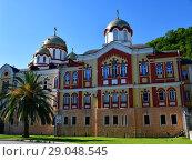 Купить «Novy Afonsky for men Monastery in Abkhazia», фото № 29048545, снято 3 июня 2018 г. (c) Володина Ольга / Фотобанк Лори
