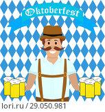 Купить «Hilarious man with mugs of beer at hands», иллюстрация № 29050981 (c) Мастепанов Павел / Фотобанк Лори