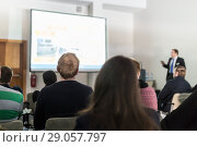 Купить «Business speaker giving a talk at business conference event.», фото № 29057797, снято 9 марта 2015 г. (c) Matej Kastelic / Фотобанк Лори
