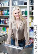 Купить «Portrait of store clerk at household and cosmetic shop», фото № 29066233, снято 19 октября 2018 г. (c) Яков Филимонов / Фотобанк Лори