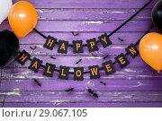 Купить «happy halloween party garland and balloons», фото № 29067105, снято 6 июля 2017 г. (c) Syda Productions / Фотобанк Лори