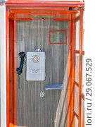 Купить «Telephone booth of the Soviet era with a disk phone.», фото № 29067529, снято 27 мая 2018 г. (c) Акиньшин Владимир / Фотобанк Лори