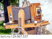 Купить «Russia Samara May 2018: Old film camera.», фото № 29067537, снято 27 мая 2018 г. (c) Акиньшин Владимир / Фотобанк Лори