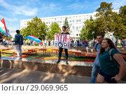 Купить «Opposition protest against raising the retirement age», фото № 29069965, снято 9 сентября 2018 г. (c) FotograFF / Фотобанк Лори