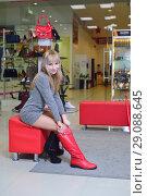 Купить «Девушка меряет новые сапоги в магазине», фото № 29088645, снято 23 марта 2014 г. (c) Арестов Андрей Павлович / Фотобанк Лори