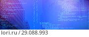 Купить «Composite image of server rack against sky and cloud background», фото № 29088993, снято 19 июня 2019 г. (c) Wavebreak Media / Фотобанк Лори